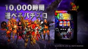【パチスロ】モンスターハンター狂竜戦線 本編PV (7)