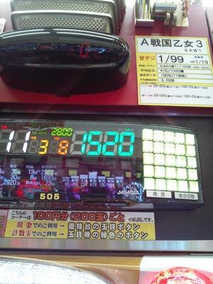 sukima464698