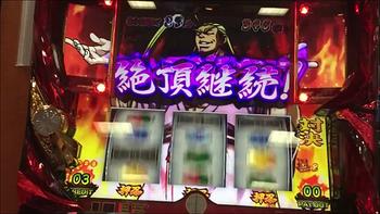 押忍!番長3 最速試打動画! (4)