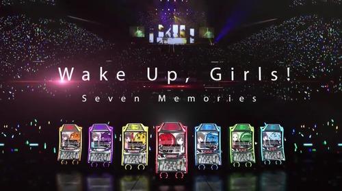 【S WUG】パチスロWake Up, Girls!の筐体画像が公開!!全面液晶の新筐体「アリーナ」で登場!