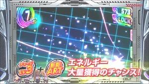 【公式】空少女ラブキューレ」 (4)