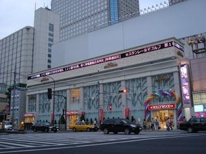 Pachinko_Hollywood_2012_Tokyo