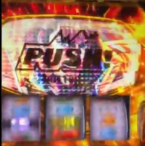 【動画あり】S花の慶次武威の確定PUSHボタン演出が公開。ボタンはやく来い!!
