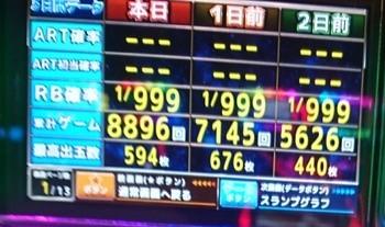 128648c5-s
