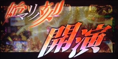 nisemonogatari-fu-1