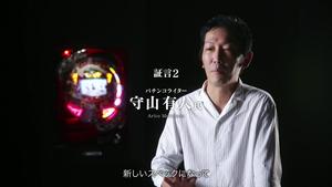 ぱちんこ ウルトラセブン 2 (3)