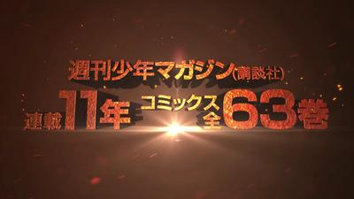 【公式】FAIRY TAIL 藤商事ティザー映像 (1)