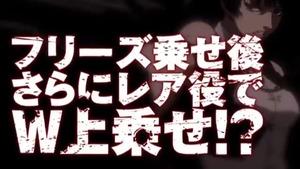 ブラックラグーン2 新台 (15)