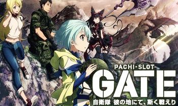 gate_top