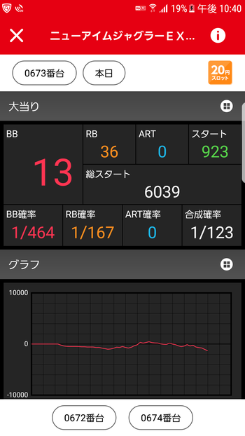 8FanWPe