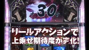 ブラックラグーン2 新台 (16)