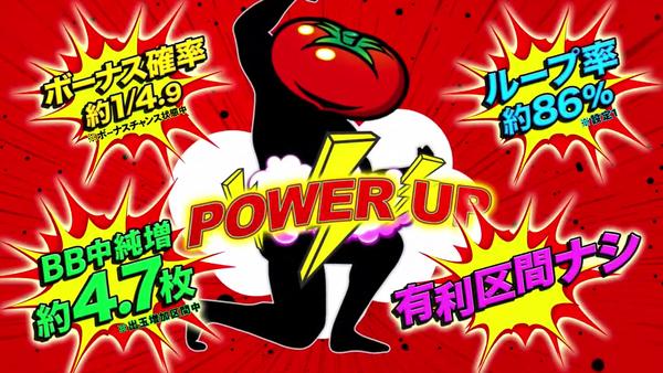 【PV】スーパーリノSP (1)