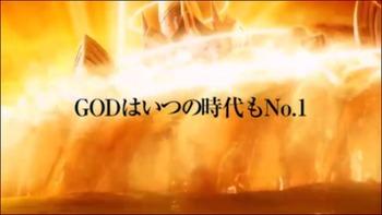 アナザーゴッドポセイドン-海皇の参戦- PV (10)