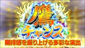 「CRスーパー海物語 IN JAPAN 金富士バージョン」PV (5)