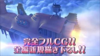 パチスロ サクラ大戦~熱き血潮に~  (3)
