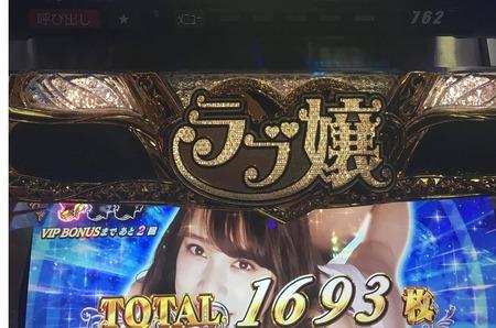 【画像あり】三重オールナイト、6号機のラブ嬢2で万枚を達成する人が現れる!!