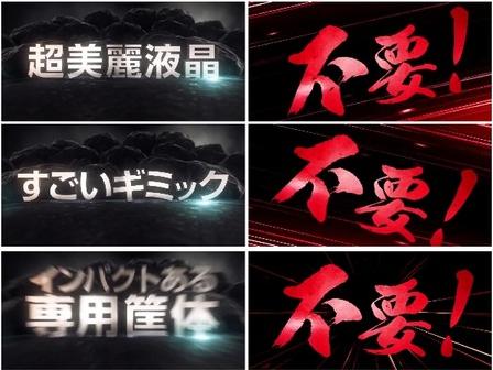 闘将覇伝11