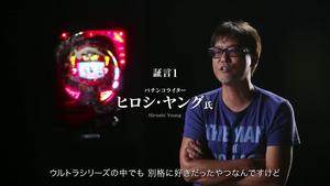 ぱちんこ ウルトラセブン 2