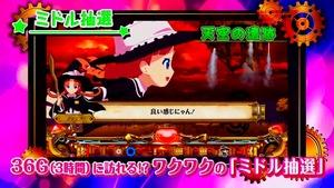 プリシラと魔法の本 PV (2)