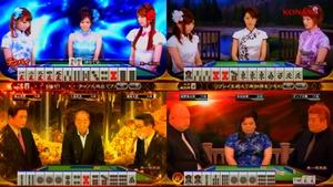 【ティザー】パチスロ「麻雀格闘倶楽部2」ティザームービー (1)