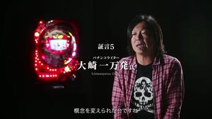 ぱちんこ ウルトラセブン 2 (9)