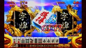 【ティザー】パチスロ「麻雀格闘倶楽部2」ティザームービー (4)