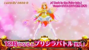 プリシラと魔法の本 PV (6)