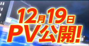 パチスロモンキーターン3ティザーPV (13)