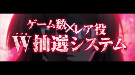 アカメが斬る!ティザーPV (4)