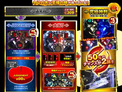 gameflow1