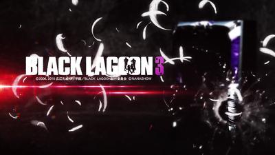 パチスロ BLACK LAGOON3 ティザーPV (1)