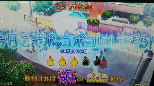 NEC_0263 (1)