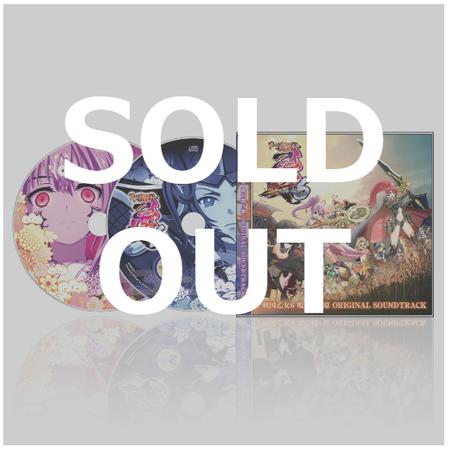 【悲報】戦国乙女6の初回限定盤サントラ、定価の3倍近い値段で転売されまくる