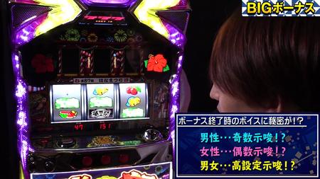 「華祭」ミナトのパチスロ新台試打動画 (7)