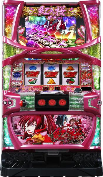 kurenaizakura-597x1024