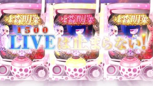 歌パチの王道!P中森明菜 THE BEST LEGENDのティザーPVが公開!