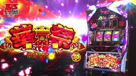 S華祭25のロングPVが公開!!葵ちゃんのビジュアルも明らかに!!