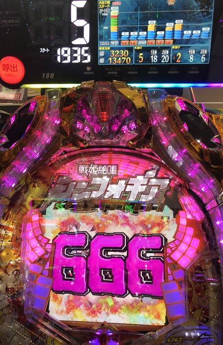 FullSizeRender-05-03-18-15-22