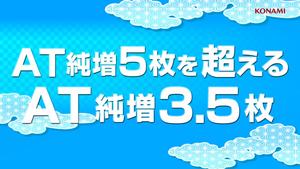 【公式】パチスロ「戦コレ![泰平女君]徳川家康」 (12)