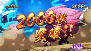 【公式】パチスロ「戦国コレクション3」ティザームービー第二弾 (10)