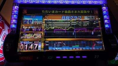 KXFife0 (1)