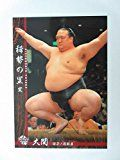 BBM2016大相撲カード■レギュラーカード■No.05稀勢の里 寛/大関