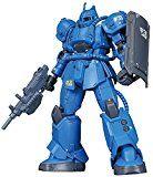 HG 機動戦士ガンダム THE ORIGIN MS-04 ブグ(ランバ・ラル機) 1/144スケール 色分け済みプラモデル
