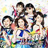 46th Single 「ハイテンション Type C」【初回限定盤】