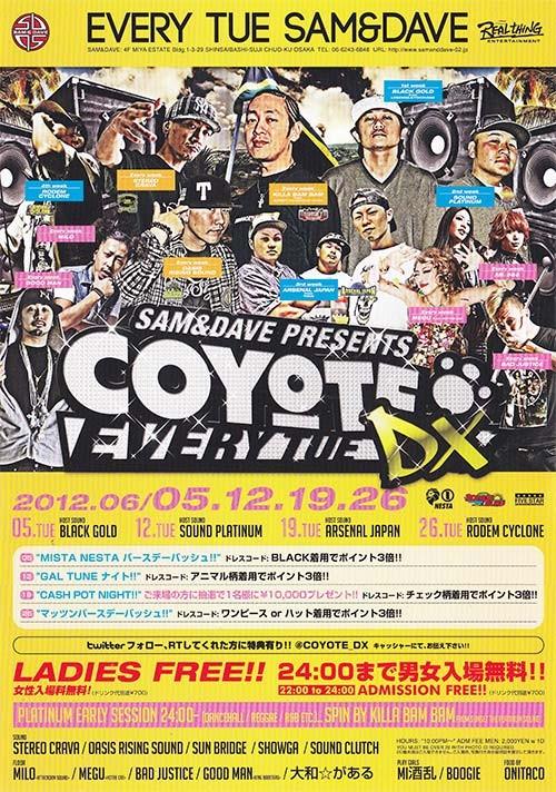 201206_COYOTE