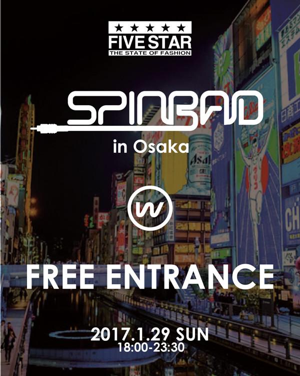 spinbad_OSAKA6