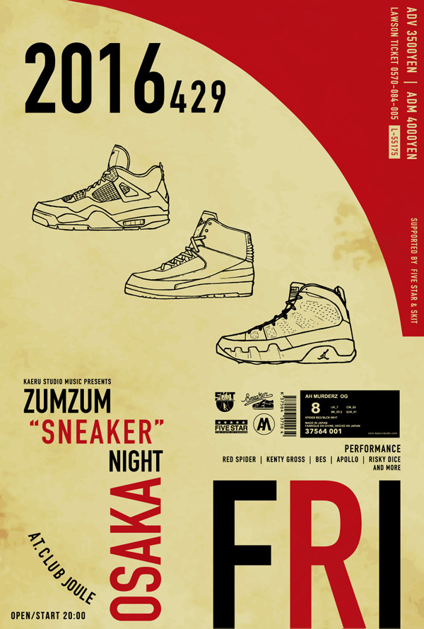 ZUMZUM-SNEAKER-NIGHT_A6