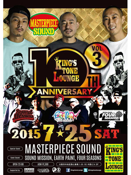 20150716_ed151c