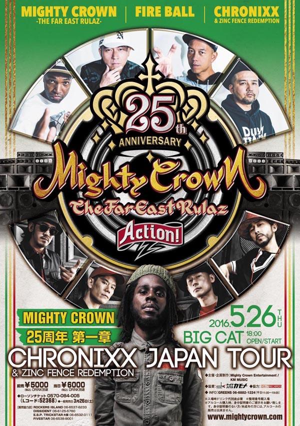 Chronixx_Osaka_A5Data_CC