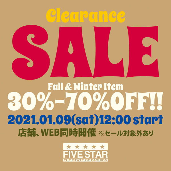 2021-CL-SALE-BLOG
